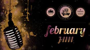 05-02-2017-february-jam